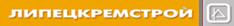 Липецкремстрой - онлайн магазин строительных материалов